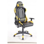 Elitech Ergonomic Leather High-back Swivel Racing Gaming Chair with Recliner function and Fully Adjustable Armrests Black/Yellow